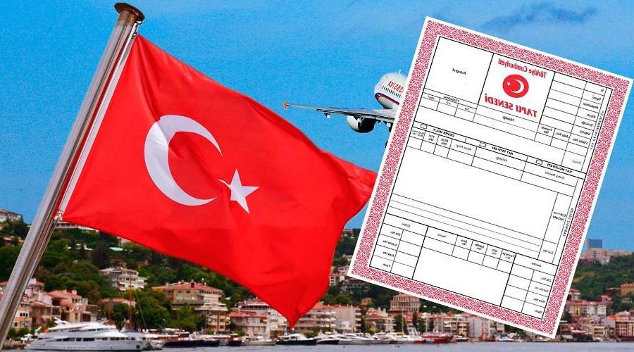 Основной документ собственника в Турции или что такое ТАПУ?