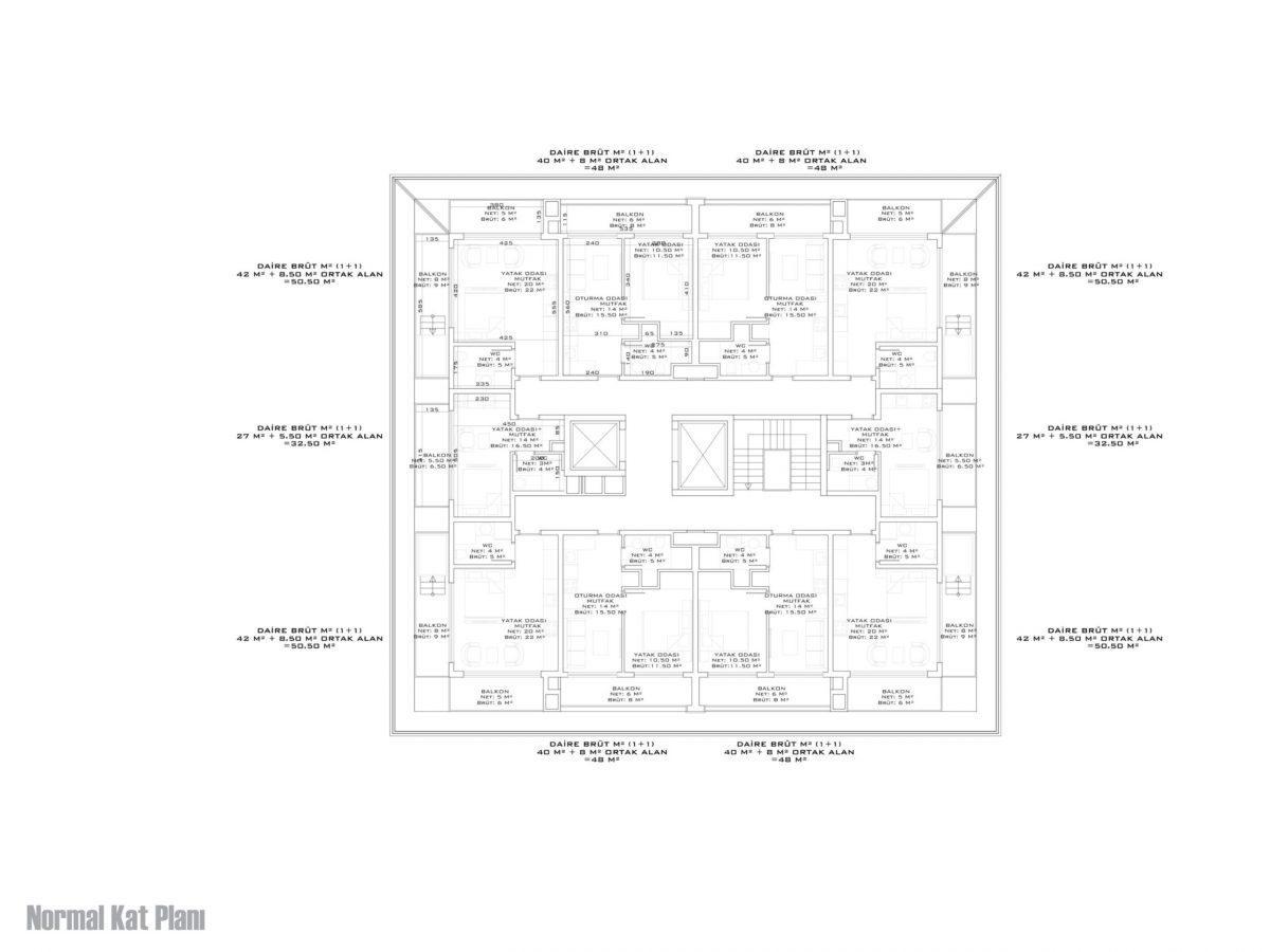Новый стильный комплекс в Центре Алании  - Фото 26
