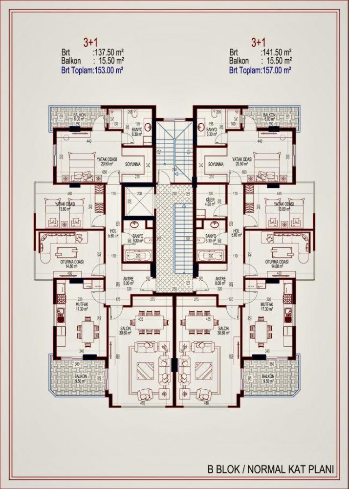 2 квартиры планировкой 2+1 в самом центре Алании - Фото 17