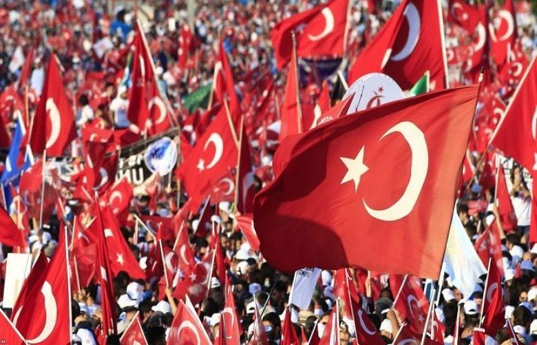 15 июля в Турции отмечают Всемирный день навыков молодежи и День демократии и национального единства. В честь праздника в