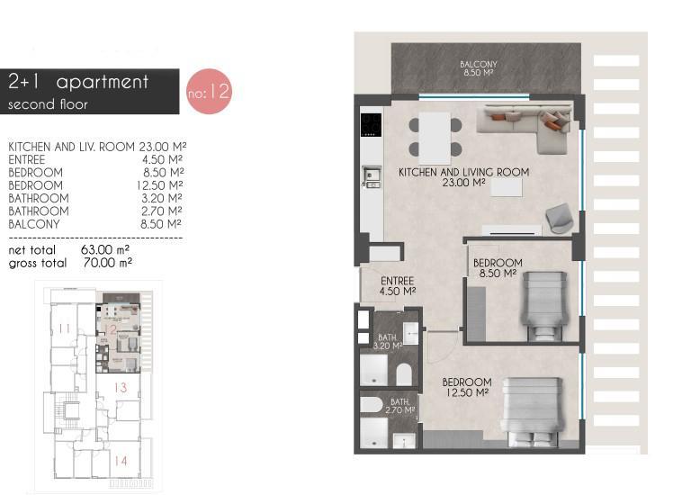 Новые квартиры на первой береговой линии в районе Кестель - Фото 18