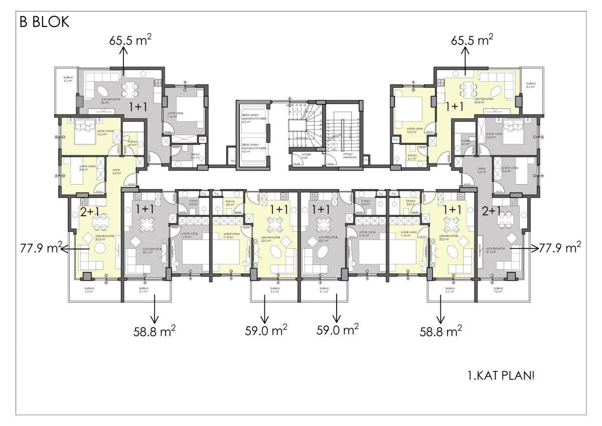 Апартаменты премиального класса в центре Алании - Фото 46