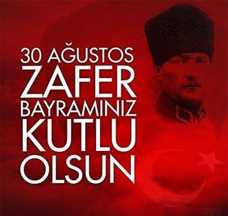 В Турции празднуют праздник победы в битве при Думлупинаре