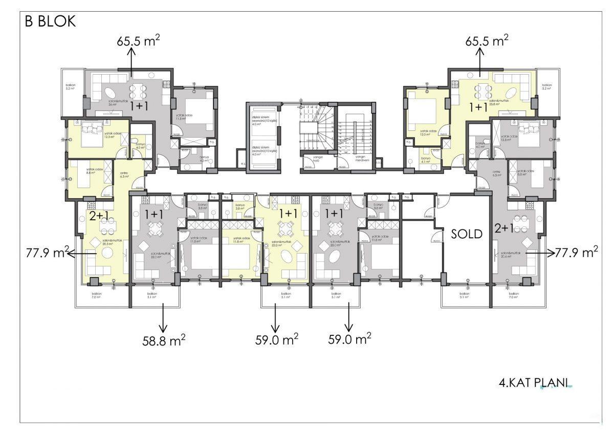 Апартаменты премиального класса в центре Алании - Фото 49