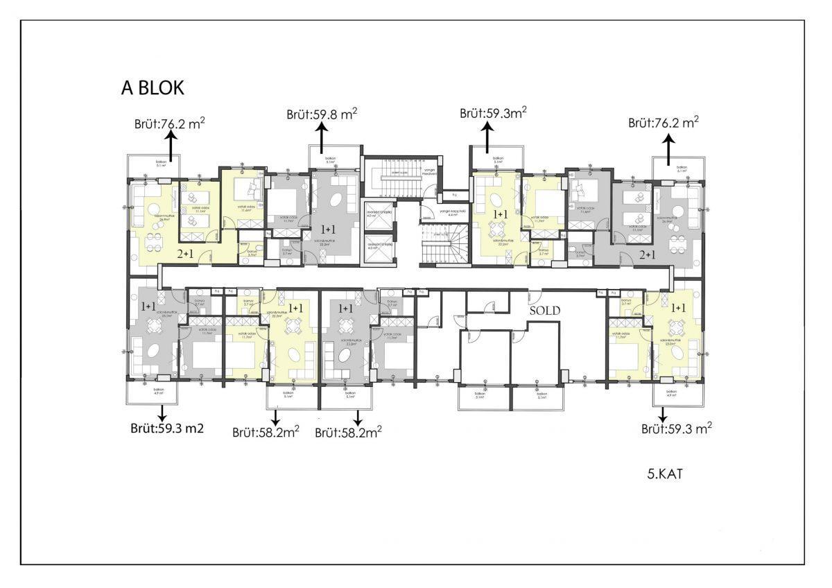 Апартаменты премиального класса в центре Алании - Фото 39
