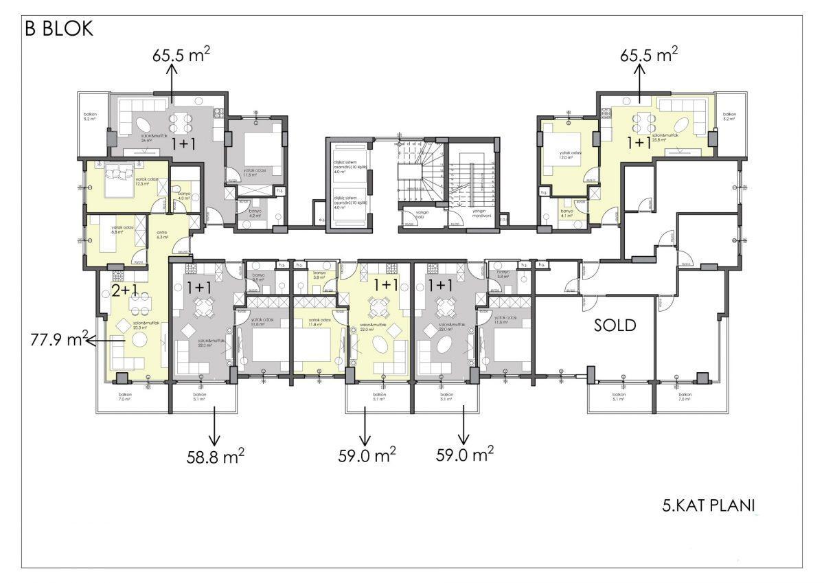 Апартаменты премиального класса в центре Алании - Фото 50