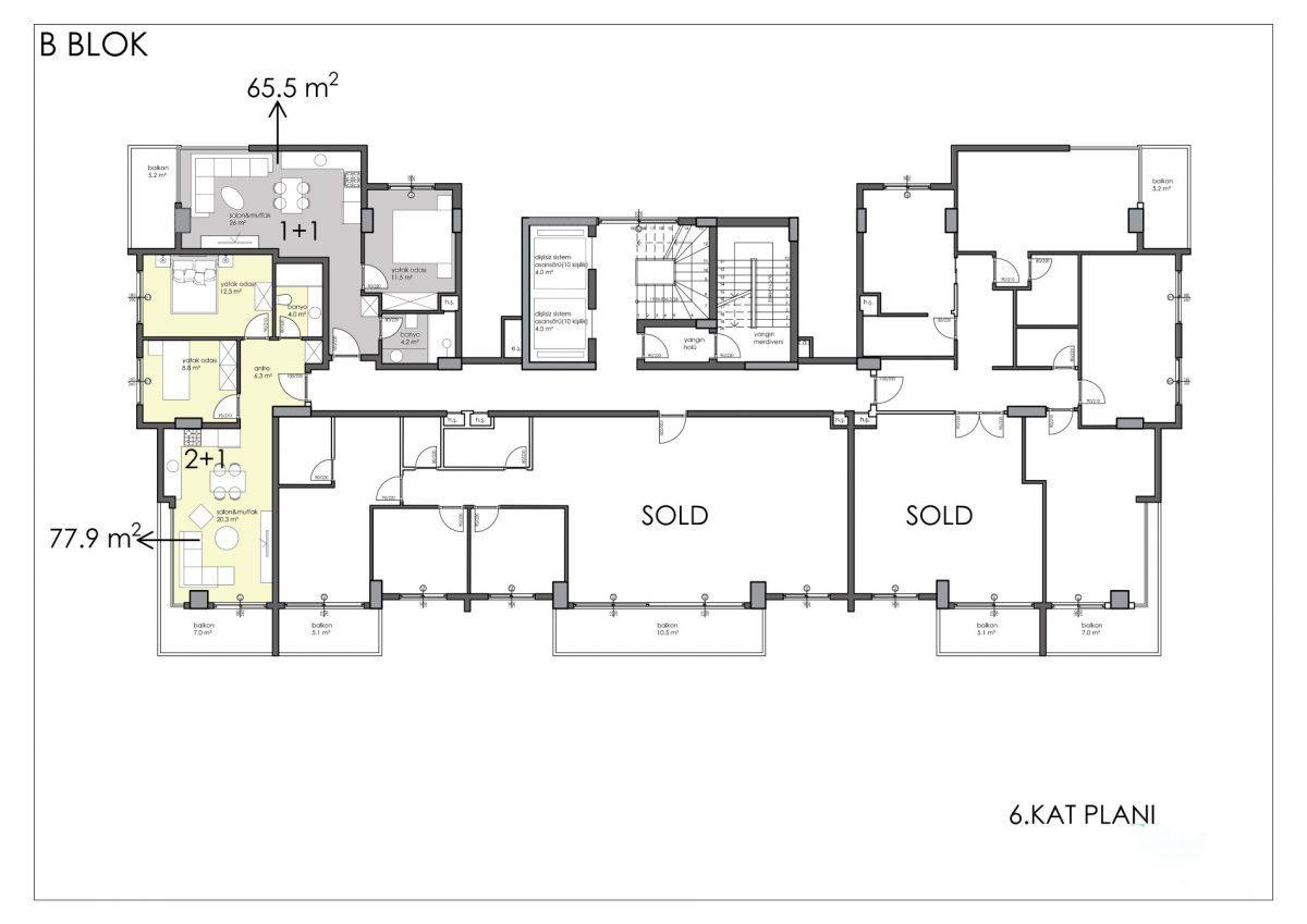 Апартаменты премиального класса в центре Алании - Фото 51