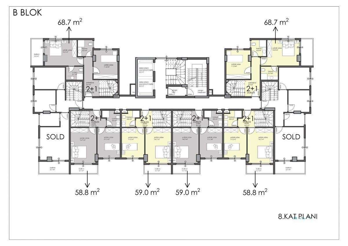 Апартаменты премиального класса в центре Алании - Фото 53
