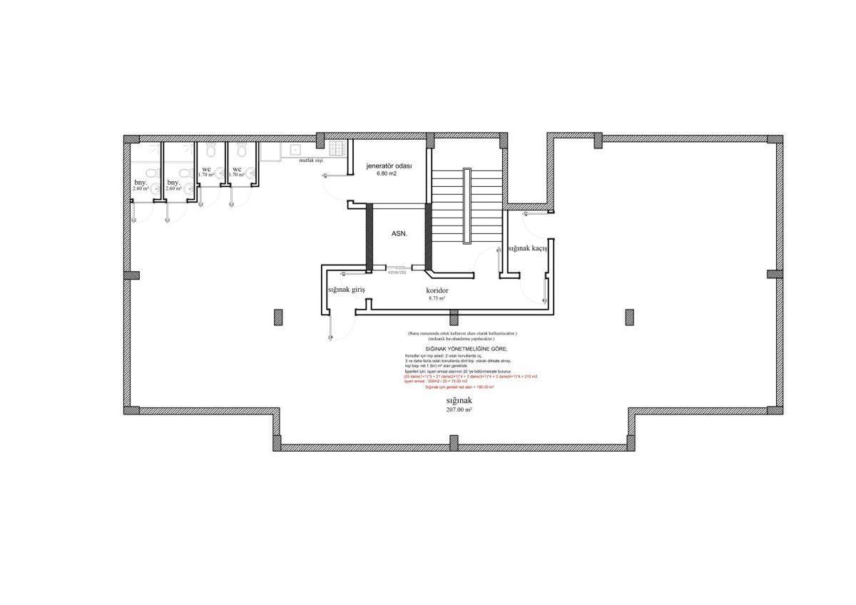 Апартаменты и пентхаусы в новом ЖК в Каргыджаке - Фото 25