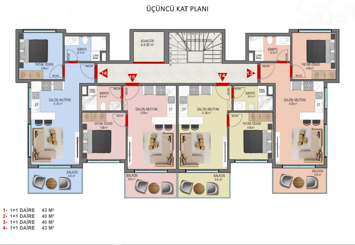 Инвестиционные апартаменты 1+1 в Авсаллар - Фото 26