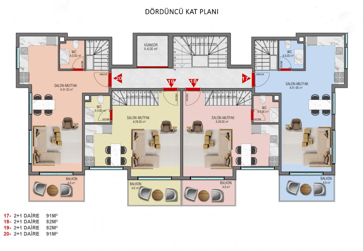Инвестиционные апартаменты 1+1 в Авсаллар - Фото 27