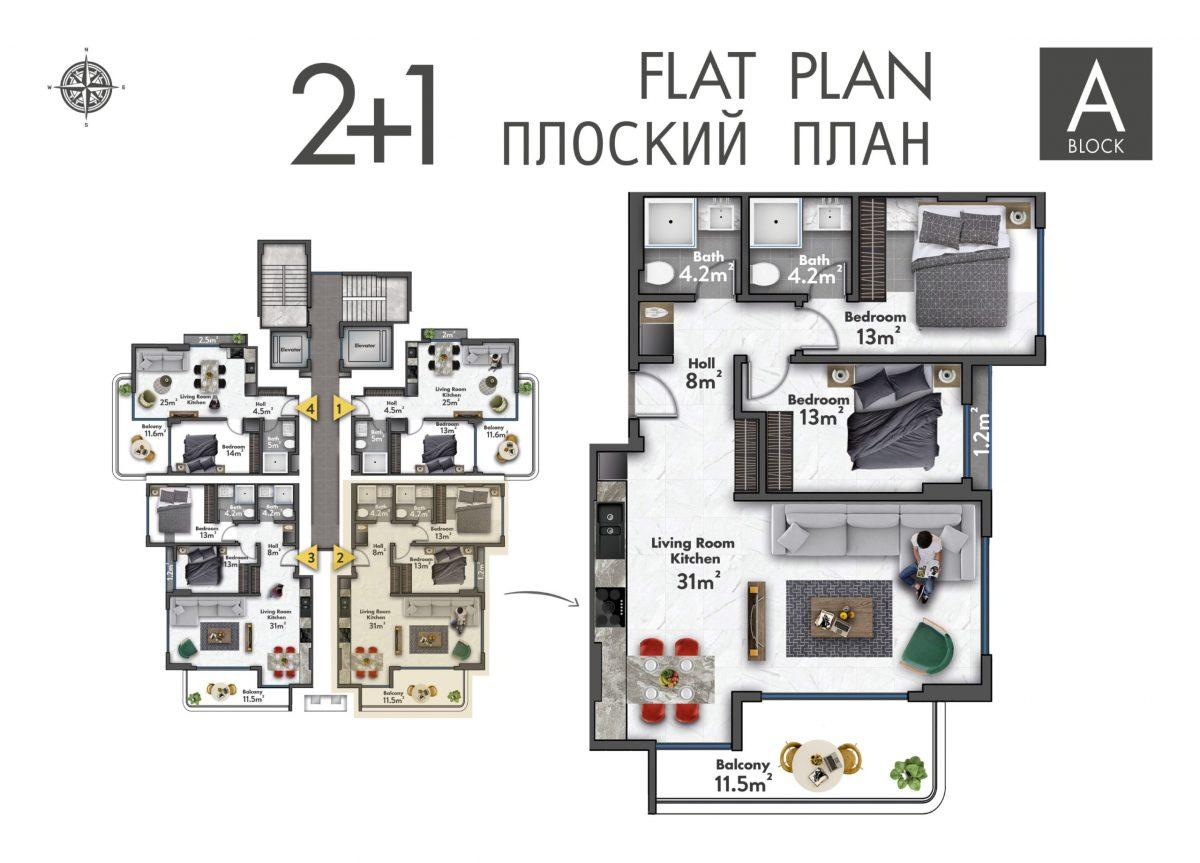 Квартиры в новом ЖК в центре Махмутлара - Фото 37