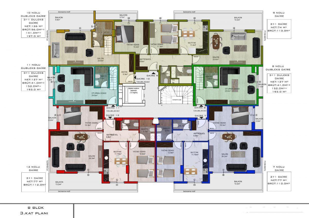 Апартаменты с отдельной кухней в новом ЖК в районе Оба - Фото 19