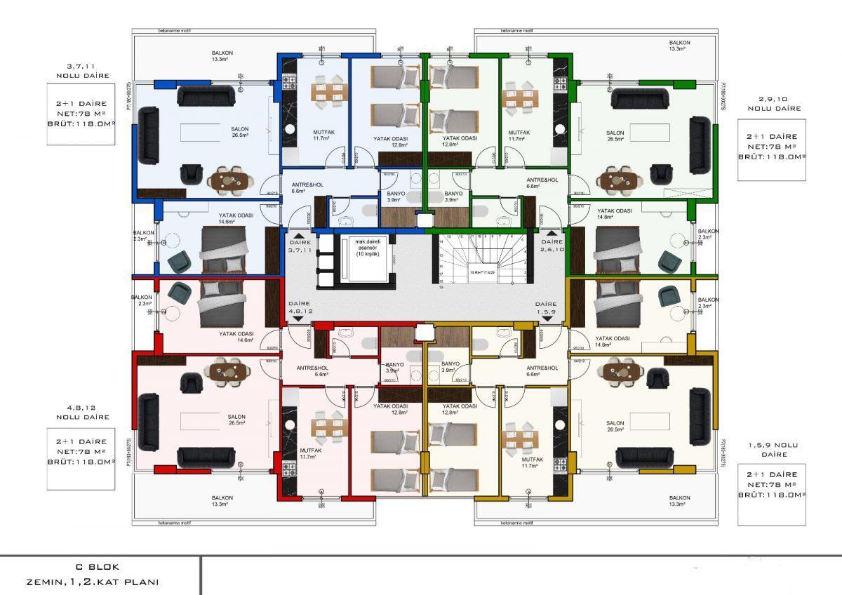 Апартаменты с отдельной кухней в новом ЖК в районе Оба - Фото 20